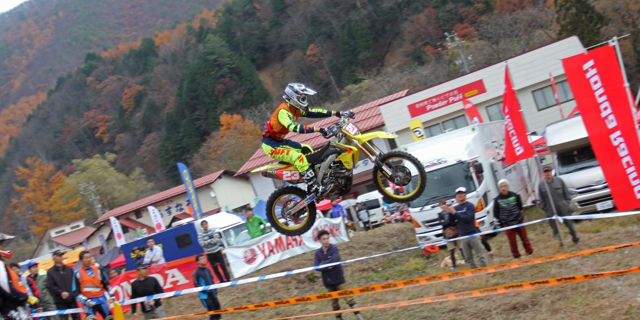 2015 Japan National Cross Country AAGP Finale