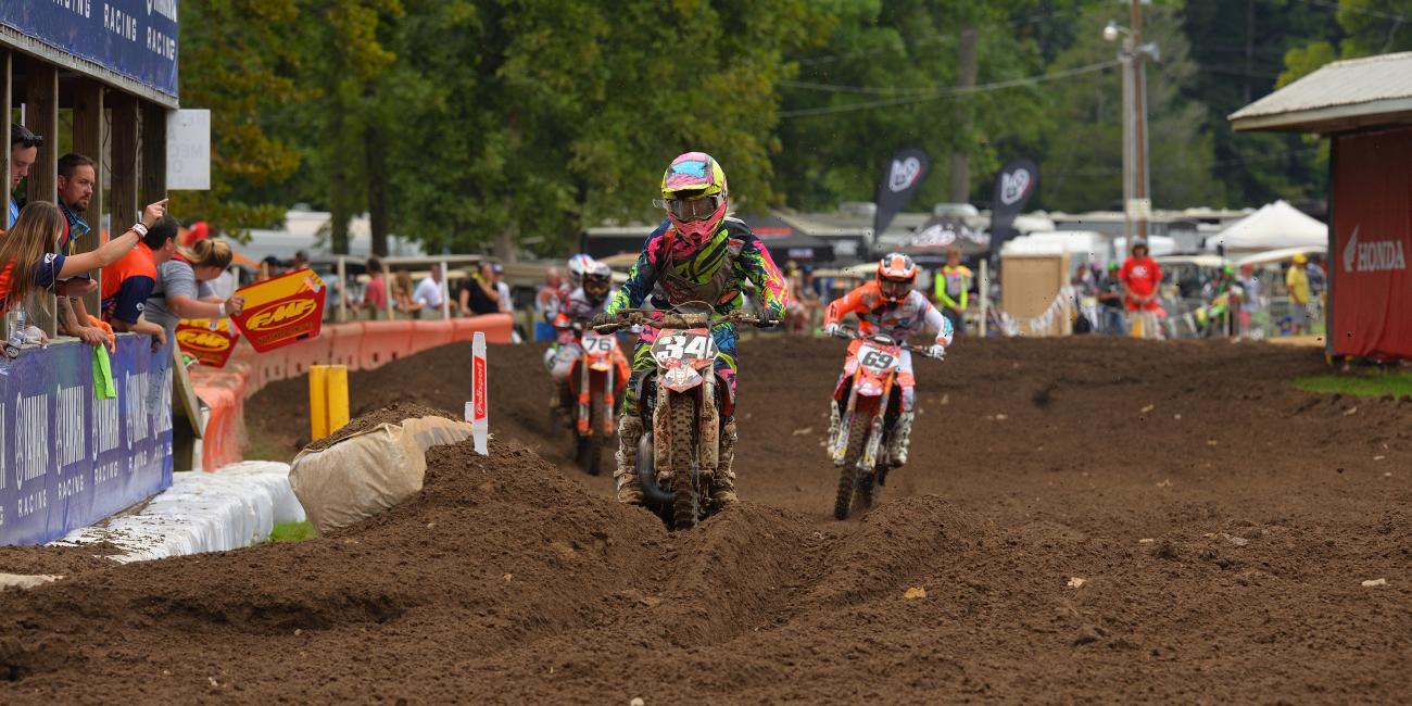 Women (12+) Amateur - Moto 2